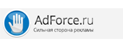 adforce.team