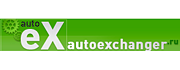Auto Exchanger