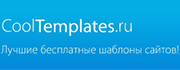 CoolTemplates.ru