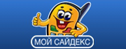 my.sidex.ru