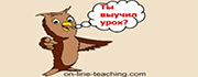 on-line-teaching.com